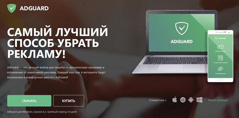убрать рекламу в скайпе с помощью дополнительных программ