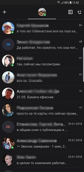 скайп на андроид скачать
