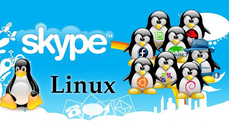 Скачать скайп для Linux