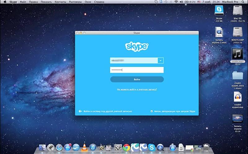 скайп для mac скачать
