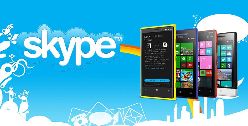 skype для windows phone бесплатно
