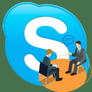 Собеседование по скайпуСобеседование по скайпу